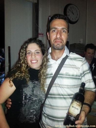 קרן בן חיים, אני ובקבוק המרלו