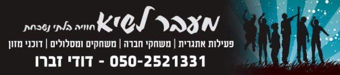 430637_395788730434623_1391309242_n