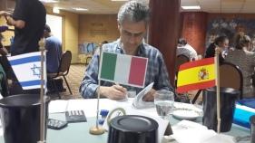 """ד""""ר אנטוניו לאורו מאיטליה"""