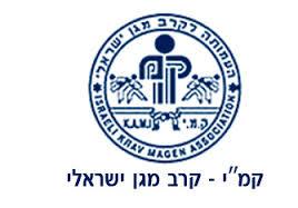 לוגו העמותה