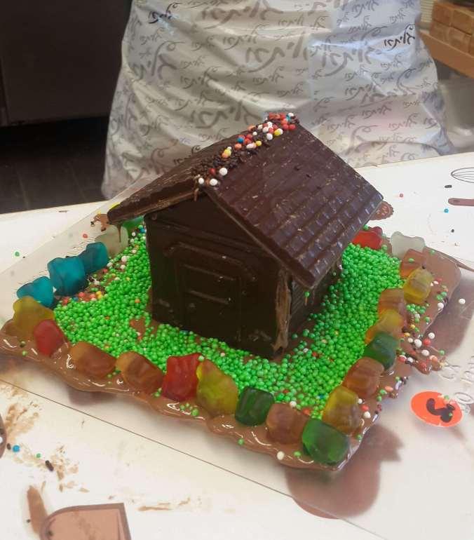 הבית של שקדי