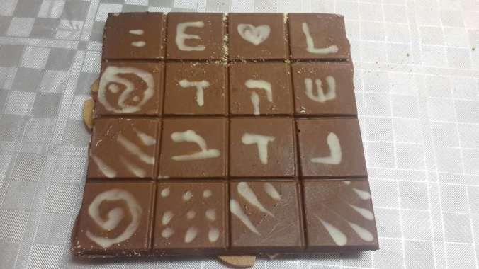 אבלת שוקולד מאוירת